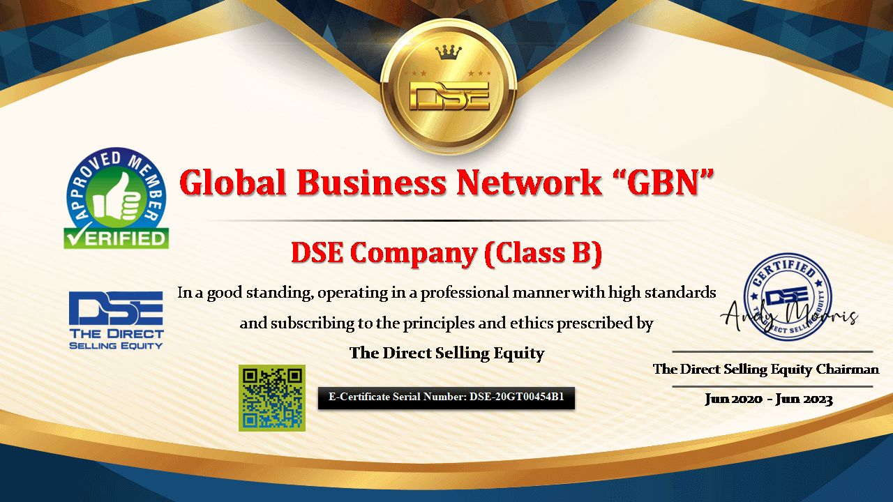 DSE-20GT00454B1-GlobalBusinessNetwork-GBN-Certificate